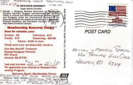 Guggiari Postcard Back